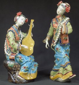 PAIR Ethnic Ceramic Porcelain Doll Figurine Musician dancing Lady