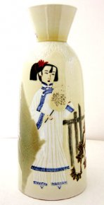 Unique Porcelain Vase Pot Hand Painted Carved Ancient Oriental Woman 17""