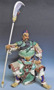 "20"" Huge Guan Gong Guarding Chinese Ceramic / Porcelain Statue"