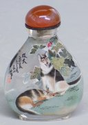 2000 Vintage Old Genuine Chinese Inside Painted Snuff Bottle Horse Couple