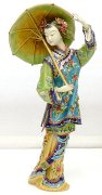 Chinese Porcelain Figurine - Oriental Lady Sunshine
