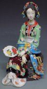 Porcelain figurine ancient Chinese oriental beauty lady