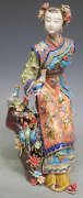 Three Birds Singing - Shiwan Chinese Porcelain Lady Figurine