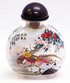 chinese Inside Hand Painting Snuff Bottle Birds & Flowers By Gu Yue in 2002