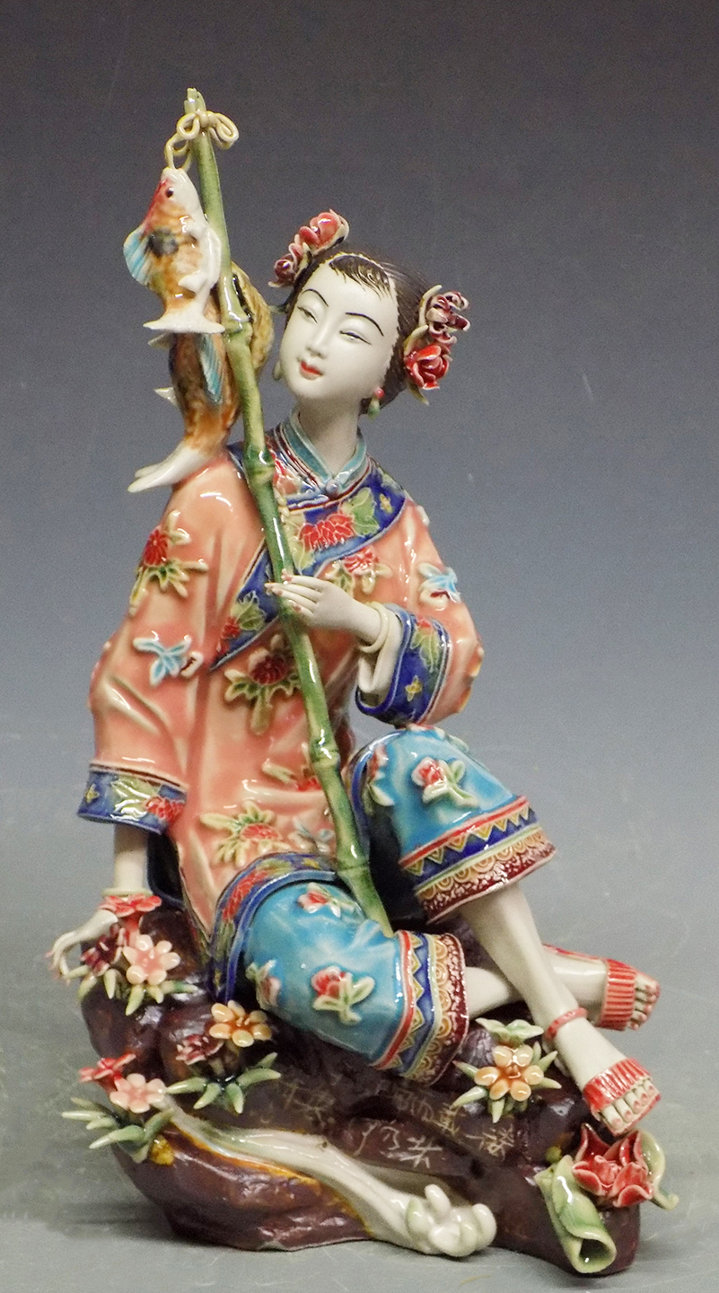 Fishing & Harvest - Shiwan Chinese Ceramic Lady Figurine