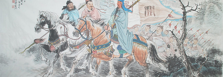 Guan Gong Asian Guard Warriors